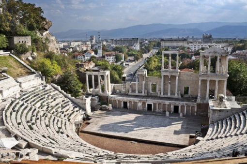 Plovdiv and Rhodope Mountain